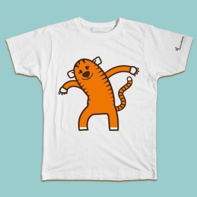 maglietta per bambino con il disegno di una tigre, t-shirt for kids with a tiger, disegnata da Ardoq